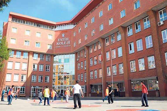 Fatih elementary school, Istanbul