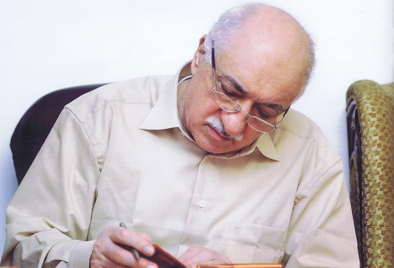 Turkish-Islamic scholar Fethullah Gülen