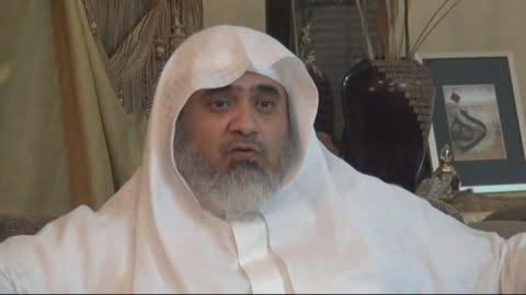 Professor Hatim b. Arif al-Awni