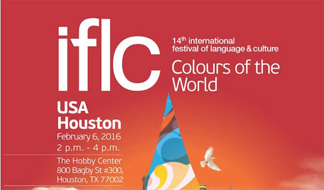 The 14th Annual International Language and Culture Festival, organized by Raindrop Foundation