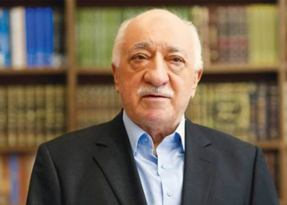 Turkish evidence for Gulen extradition pre-dates coup attempt