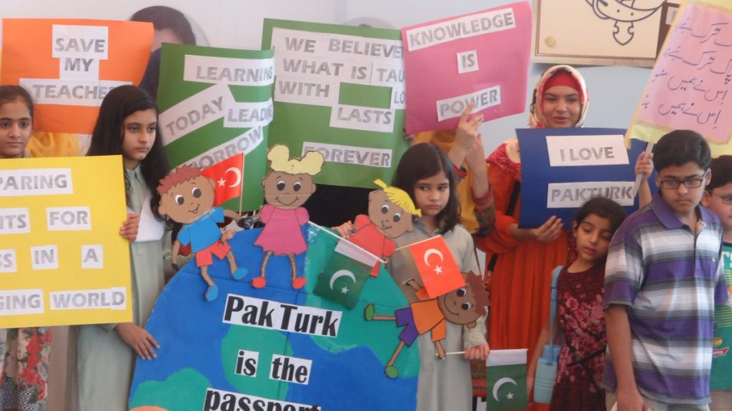 pak-turk-school-3